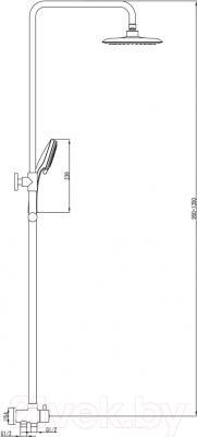 Душевая система Ravak DS 090.00 (X07P232)