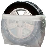 Пакет для шин NoBrand 1100x1100 -
