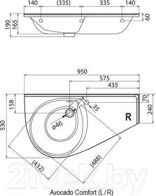 Умывальник настенный Ravak Avocado Comfort R (XJ9P1100000)