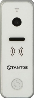 Вызывная панель Tantos iPanel 2 (белый, камера 800) -