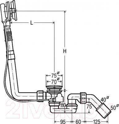 Сифон для ванны Viega Multiplex M1 40/50x725