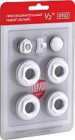 Монтажный комплект для радиатора Royal Thermo Присоединительный набор 1/2'' -
