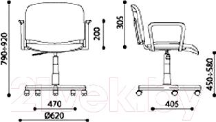 Кресло офисное Nowy Styl ISO GTP (C-38, серый) - размеры
