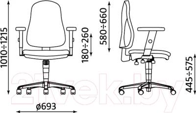 Кресло офисное Новый Стиль Offix GTR Chrome (C-16, красный/металл) - размеры