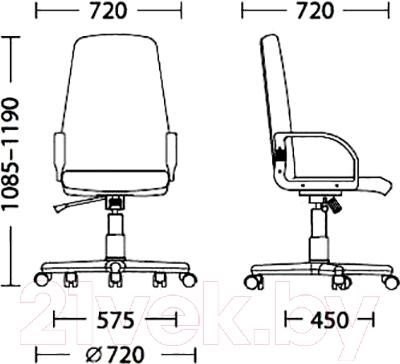 Кресло офисное Новый Стиль Diplomat (серый/С-38) - размеры