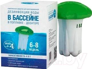 Дезинфицирующее средство для бассейна МАК 10037