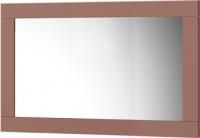 Зеркало интерьерное Неман Эллипс МН-118-08 (св.-коричневый глянец/капучино) -