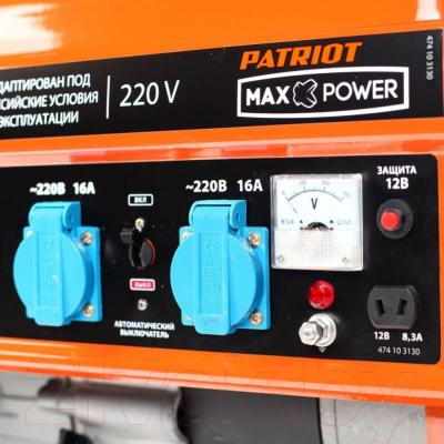 Бензиновый генератор PATRIOT Max Power SRGE 2500