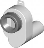 Сифон для писсуара Santek WH302086 -