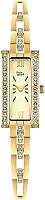 Часы женские наручные Pierre Ricaud P21021.1161QZ -