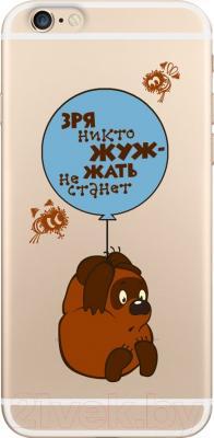 Чехол-бампер Deppa Art Case 100572 (+ защитная пленка)
