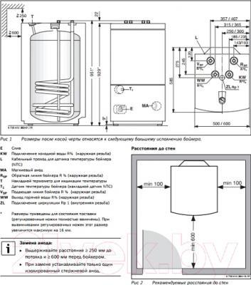 Накопительный водонагреватель Bosch WST 160 RO