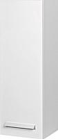 Шкаф-пенал для ванной Cersanit Xantia 100 / S538-006 -