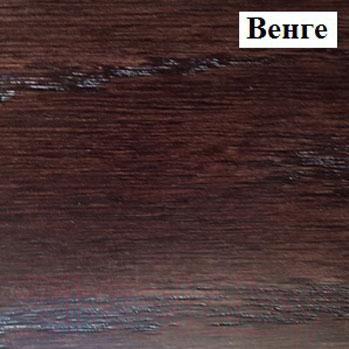 Обеденный стол Мебель-Класс Атлас (венге)
