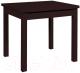 Обеденный стол Мебель-Класс Атлас (венге) -