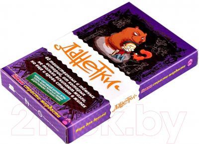 Настольная игра Magellan Данетки: Новые страсти-мордасти