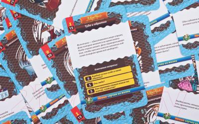 Настольная игра Magellan Данетки: Новые случаи из жизни