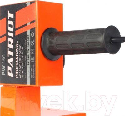 Паяльник для полипропиленовых труб PATRIOT PW 150