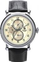 Часы мужские наручные Royal London 41156-02 -