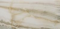 Плитка для стен ванной Уралкерамика Ринальди ПО9РД404 (249x500, коричневый/коричневый) -