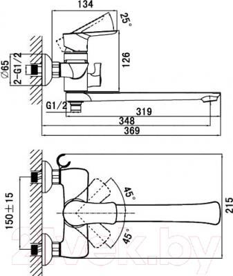 Смеситель DnK DA1273301
