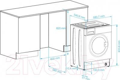 Стиральная машина Beko WMI71241 - схема встраивания