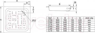 Душевой поддон BLB Universal 90x90 (рифленный)