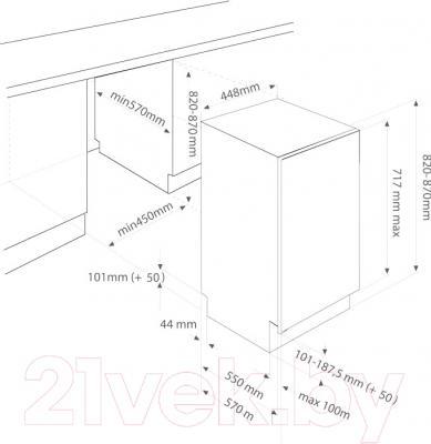 Посудомоечная машина Beko DIS26010 - схема встраивания