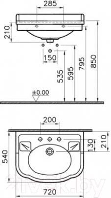Умывальник настенный VitrA Efes 72x54 (6055B003-0001)