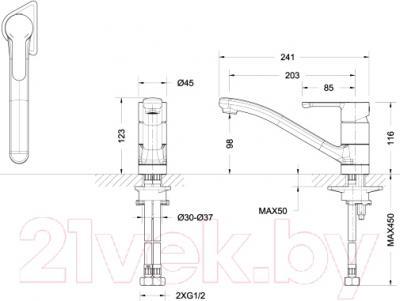 Смеситель Bravat Stream F73783C-2