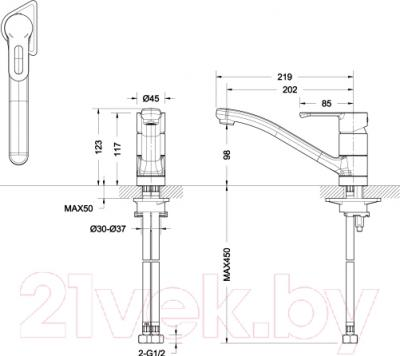 Смеситель Bravat Stream-D F737163C-1