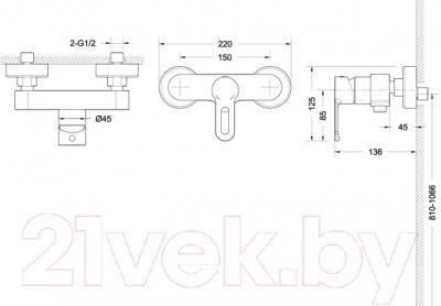 Смеситель Bravat Stream-D F937163C-01 - схема