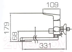 Смеситель Bravat Pure F6105161C-01A