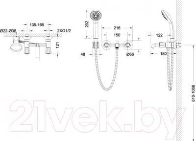 Смеситель Bravat Duo F6133186CP-B - схема