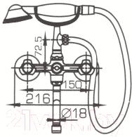 Смеситель Bravat Duo F6133186CP-LB