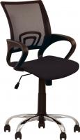 Кресло офисное Новый Стиль Network GTP Chrome (OH/5, LS-06) -