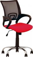 Кресло офисное Новый Стиль Network GTP Chrome (OH/5, LS-76) -