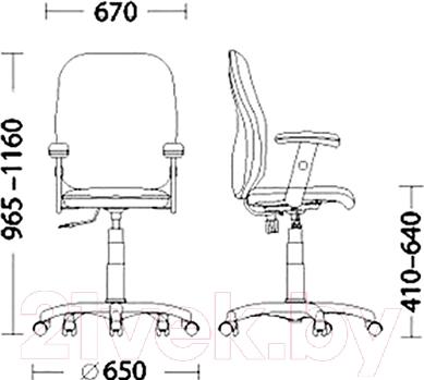 Кресло офисное Новый Стиль Point GTR Chrome (LS-70) - размеры