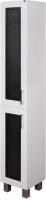 Шкаф-пенал для ванной Гамма 50.03 оФ2 (черные вставки, левый) -