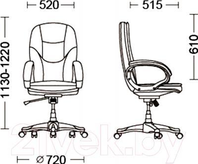 Кресло офисное Nowy Styl Bonn (LE-A) - размеры