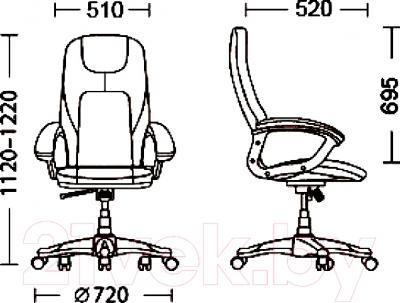 Кресло офисное Новый Стиль Forsage (ECO-07) - размеры