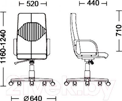 Кресло офисное Новый Стиль Germes Steel Chrome (SP-A) - размеры