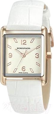 Часы женские наручные Romanson RL3243LRWH