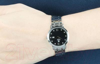 Часы женские наручные Royal London 21199-04