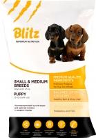 Корм для собак Blitz Puppy Medium&Small Breed (13кг) -