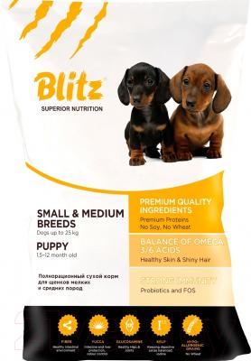 Корм для собак Blitz Puppy Medium&Small Breed (13кг)