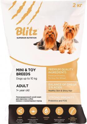 Корм для собак Blitz Adult Mini&Toy (2кг)