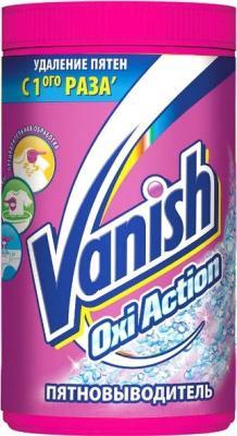 Пятновыводитель Vanish Oxi Action (1500г)