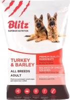 Корм для собак Blitz Adult Turkey&Barley (15кг) -
