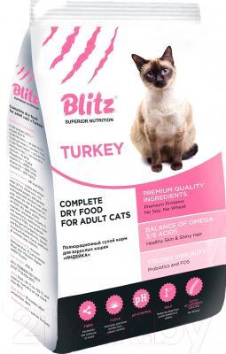 Корм для кошек Blitz Adult Cats Turkey (10кг)